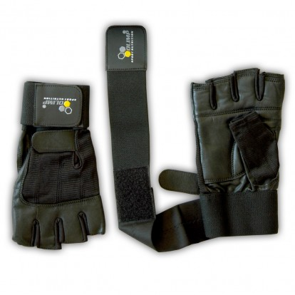 Аксессуары Olimp Training Gloves Hardcore Competition Wrist Wrap  фото