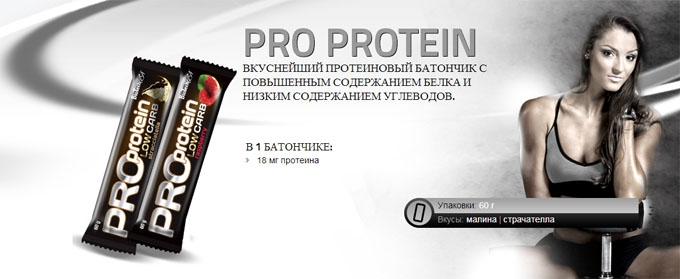 BIOTECH PRO PROTEIN LOW CARB BAR 60 G фото